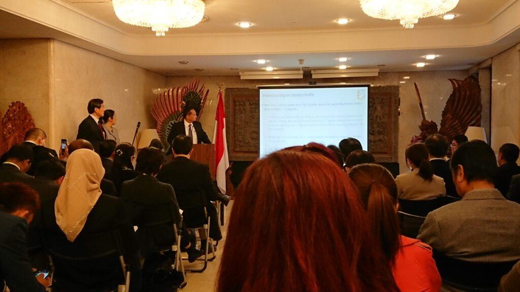 インドネシア大使館イベント